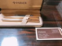 Parkerの万年筆とシャーペンのセットですが、これって何円くらいするものですか? 回答お願い致します。