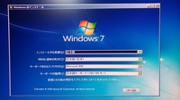 Windows7 インストール時に画面が固まってしまいます、、、、  BIOS等は正常に作動し(マウス操作は受け付けられます)インストールも普通に開始されるのですが 下記の画像で画面が固まってしまい困り果てていま...