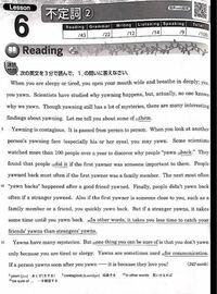 英語→日本語訳お願いします 高校3年生の英語です。
