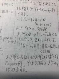 有界線形作用素全体の集合L(X, Y)が、作用素ノルム||・||でB-sp(完備なノルム空間)になることを証明する問題で、その完備であることの証明なんですが、これ出来てますか?