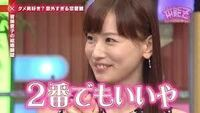 皆藤愛子が36歳でいまだ独身なのは、何か理由があるのでしょうか? 結婚したら人気が下がるのが分かっているからしないとか、性格が異常に変わっているとか。 テレビで結婚したい、したいと常に発言してますし、...