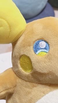 フェルトでぬいぐるみを作ってるのですが、目を刺繍で縫いたいですこーゆー写真のような縫い方?ってなんて名前の刺繍ですか?