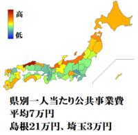 安倍首相は国土強靭化と言って日本を安全な国にすると言っていましたが、あれは嘘でしたね? 京都で33人も焼け死んだのですからね。  国土強靭化は都市部の住民には適用されないという事ですよね?