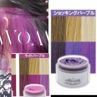 市販のブリーチ2回でこの髪色に近づくには ショッキングパープル ライトパープル どちらを使用すればいいでしょうか??人目見て紫!って分かるくらいにしたいです  カラーバター ヘアカラー