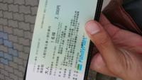 至急!!海遊館のチケットについてです! ファミマで以下のチケットを購入しました。  注意事項の欄に窓口で要引換えとあるのですが 直接入館出来るんでしょうか?