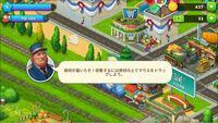 タウンシップというゲームなんですが、開いたらこの画面で何も操作出来なくなります。どうすればいいですか?再起動しても同じです。