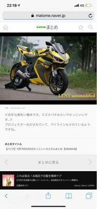 YZF-r25のこの色は日本で販売されていますか?