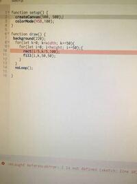 p5.jsを使っています。なぜエラーが出ているのか分からないので分かる方教えてください。