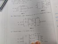 鳳テブナンの定理の問題の解き方がよく分かりません…電圧源が並列で2つ付いてる辺りの計算が特にわかりません。 電験三種の問題です。お願いします。