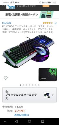 ノートパソコンにUSBキーボードをつけられますか?