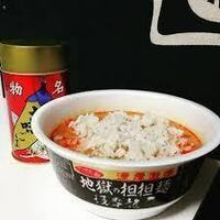 カップ麺の残りのスープにご飯入れて食べちゃったりしますか? (^ω^)