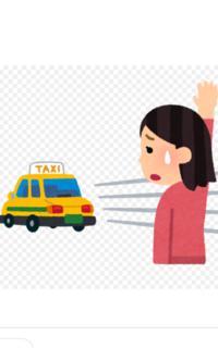 【大喜利】 私にだけ一向に  タクシーがとまってくれません  ◆いったい何が理由なのですか?
