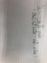 Snの極限を求める問題なのですがΣが入っていて区分求積法使えるかなと思い変形したのですが変形の仕方はあっているでしょうか?合っているならこの続きを教えて欲しいです。そもそも区分求積法を使うのは合ってい...