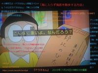 『ドラえもん』の舞台は原作は練馬区ですがアニメでは田無市では? 『ドラえもん』は、クレヨンしんちゃんのように「春日部(春我部)」と露骨に前面に押し出しているわけではないものの、 一応、設定上は東京都練馬区です。  しかしそれは原作の話で、アニメでは シンエイ動画の所在地の絡みなのか分かりませんが とりあえず「東京都田無市」(現・西東京市)ではなかったでしたっけ?  実際、200...