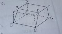 中学、平面図形・空間図形の質問です!!  面AEFBと垂直な面を全て答えなさいという問題です。 宜しくお願いします!