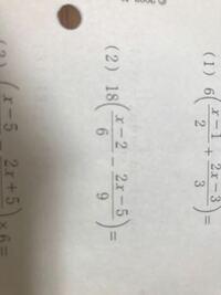 中学生です 数学の問題の解き方を忘れてしまいました  どなたか教えてください