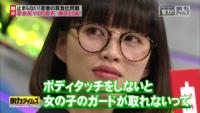 なんか、この臼田あさ美さん、色っぽくてエロくないですか?