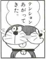 NHKのアナウンサーがニュースで                     NHKから国民を守る党と言う時に内心ではどう思ってるのでしょうか?
