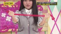 8月11日の乃木坂工事中にて4期生の賀喜遥香がロープを使ったマジックをしていましたが、バナナマンさんを始め、メンバーも簡単なマジックでネタがわかっていたように見えましたが、僕は、本当にどうなっているのか分 かりません。解説をお願いします。