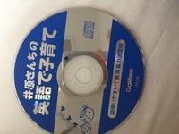 CDが再生できません。 本についていたCDを聞こうと思ってMacや普通のCDプレーヤーでも試してみましたが、どれも再生出来ませんでした。 機会にめっぽう弱いものですから、再生出来ない理由が 知りたいです。 なお、CDには、compact disc DEGITAL AUDIOのマークがあります。
