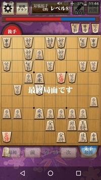 将棋ゲームで、七4歩打の局面で先手(私)の勝利となりました。詰みでもないですし、なぜコンピューターが投了したのか理解できていません。これは投了するような場面なのでしょうか?ご教示くだ さい