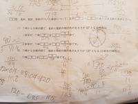 中学受験算数問題です。 大問5(2)を小学生でもわかるよう解説していただけませんでしょうか。 2回目に120°になるのと、3回目に120°になるときの角度がよくわかりません。