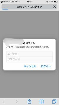 iOSのアプリでAtermのWi-Fiルーターのアップデートができるみたいで「クイック設定web」までいったのですがユーザ名がわからなくてどこで確認できますか?パスワードはWi-Fiルータの裏に書いてあるのであってますか ?教えて欲しいください!ちなみにプロバイダはSo-netです