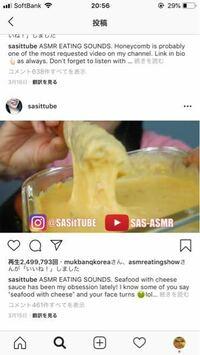 ASMRのこーゆーチーズソースはどこで買えますか??なんて検索したらでますか ただのチーズ味のソースでもないし、これ自体がチーズを溶かしたものってわけじゃないと思います