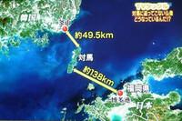 ジェットスキーで福岡から韓国に海外旅行に行くこと(合法的な入国・上陸)は可能か? 韓国、定期的に日本と領土問題とか戦後補償とかの問題で揉めていますが、それは今はさておき 「ジェットスキー」で福岡あた...