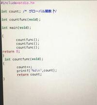 コンパイル、エラーでうまくいきません。 int main(void)の下の{ int countfunc(void)の下の{ にエラーがあるようなのですがよくわかりません。 教えてもらえると嬉しいです。 実行結果として 1 2 3 としたい感じです。