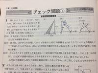 問題の解き方を教えて下さい。 新中学問題集 発展編 数学2年の問題です。 (3)の問題の考え方がわかりません。 よろしくおねがいします。