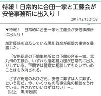 暴力団員は 消費税減税 法人税増税こそ日本が生き残る道 って常識が分からないのかなぁ?