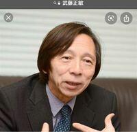 武藤正敏さんは韓国に辛口ですが、昼駐韓大使だったのに韓国をずいぶん嫌いみたいですね。あそこまで韓国嫌いな態度と発言が多い人でもその国の大使になれるのでしょうか?それとも韓国に派遣された経験のために韓国 大嫌いになっちゃったのでしょうか?