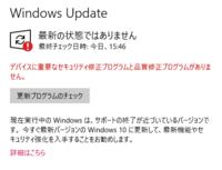 Windows Updateに常に最新の状態ではありませんの表示が出る いくら更新しても消えません ちなみにWindows10 Pro バージョン 1803 ビルド 17134.799 解決サイトでよく書かれているMicrosoft Update カタログか...
