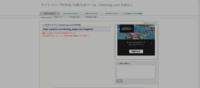 sitemap.xml EditorでURLを入れてもXMLサイトマップが作成されません。 なぜでしょうか?  添付画像のような形になってしまいます。  よろしくお願いします。