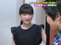 大喜利  鈴木福くんに脇から見えるブラ紐を狙われている芦田愛菜さんはどうなりましたか?