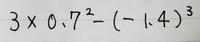 小数点の2乗、3乗の含む計算の方法について教えてください。 問題は添付した画像のものです。  色々調べていたのですが、分数での答えのようです。  小数点の2乗、3乗を計算するには分数 にするのですか?  とある専門学校の過去問なのですが、答えがありません。  教えてください。よろしくお願いします。
