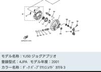 ヤマハアプリオのメーターギアの外し方(手順)を教えて下さい。 画像の13番のギアです。