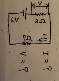 オームの法則 解き方教えてください。