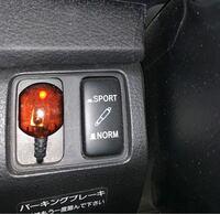 マークX120系に装備されているこの装置はなんですか?