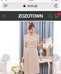 結婚式の服装マナーについて。 今月末に結婚式に出席するのですが、挙式が16時半からで、披露宴が17時半からスタートします。 そこで、服装なのですが、画像のようなノースリーブのワンピース の場合は、ショー...