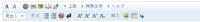 ウィキペディアの編集タグを以前のバージョンに戻す方法が在れば教えてください。 画像のようなヤツです。