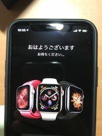 AppleWatchの接続で iPhone側のAppleWatchアプリが 「お待ちください…」のままで 接続できません。 前の端末でAppleWatchのペアリングは解除してますし、AppleWatchはペアリングの段階までいってます。 iPhoneを何回再起動してもこのままです。  どうしたらペアリングできますでしょうか