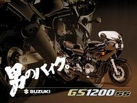 なぜGS1200SSて新車時は人気がなかったのですか。 中古ではGS1200SSは高値安定だと聞きますが。 ですが新車時は不人気バイクで誰もふり向かないバイクだったと聞きますが。 それがなぜ今は人気...