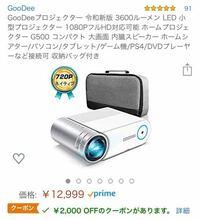 プロジェクターでNetflixを見ようと考えているのですが、観賞するにはFire TV Stickが必要ですか それと、プロジェクターにFire TV Stickを付けるだけでいいのか、それとも他にも買わないといけない物などあった...