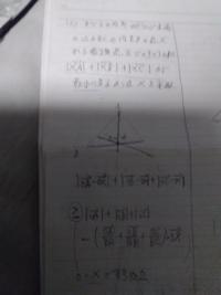 最小値、高校数学 リンク先の(3)のに関して、(1)のを利用することなく、三角形の内部に原点をとり、(2)を用いると、原点が三角形のどの位置にあろうと、x=oのとき、最小となってしまいます。 画像 どこが間違い...