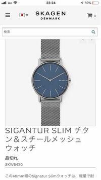 腕時計に詳しい方お願いします! 腕時計を買おうと思っているのですが、なかなか条件にあったものが見つかりません。   条件 ・10気圧防水 ・太陽光で充電 ・金属のメッシュのベルト ・2〜3万円で買える  こんな感じが希望です。見た目だけでいうと下の画像のようなシンプルなものが好みなのですが、何かないでしょうか。