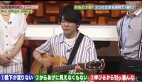 大森元貴さんのこのギターの種類わかりますか?