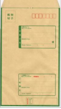 現金書留封筒を郵便局で受け取りたいです。①詳しい書き方、②受け取り方、③受け取りに必要なもの、④何か注意事項等、詳しく教えて頂きたいです。よろしくお願い致します,,