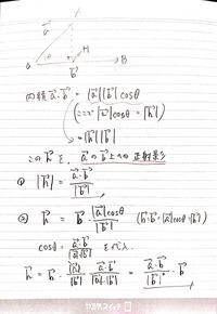 ベクトル射影の問題について教えてください。線形代数を独学で勉強し ...